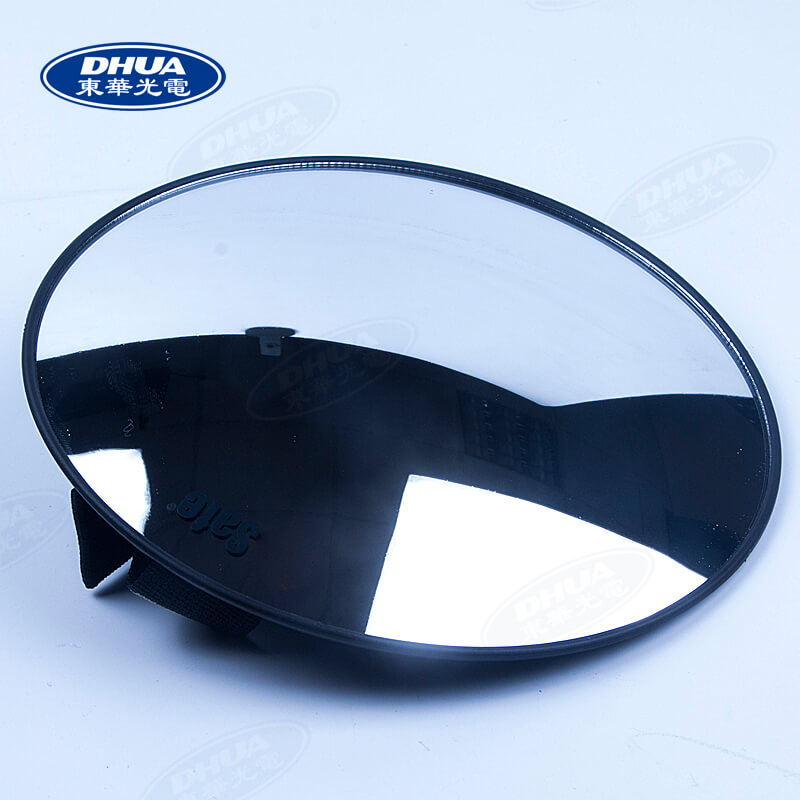 Baby Safe Mirror, Baby Safety Mirror Manufacturer