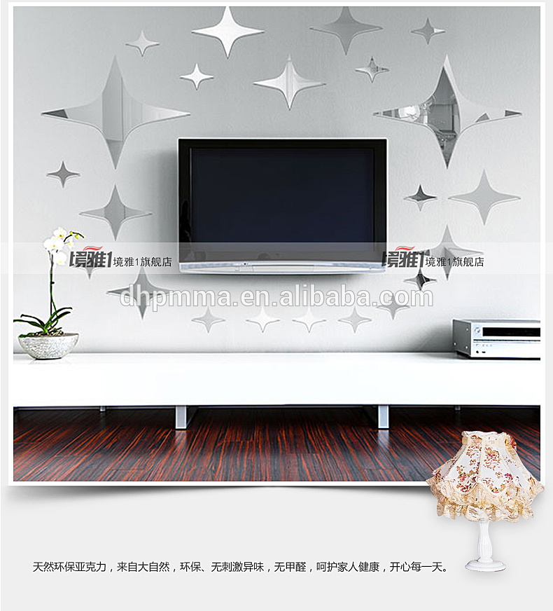Star Shape Acrylic Mirror Wall Sticker for Ceiling Decoration