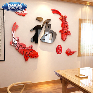 Solid And Colored Acrylic Mirror Wall Sticker For Decoration