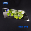 Double sided acrylic mirror sheet - two way mirror plexiglass