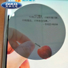 Hard Coating Two Way Mirror Acrylic Translucent Mirror