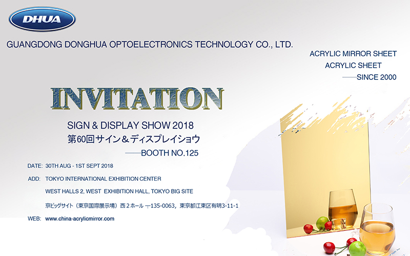Invitation sign & display show 2018 -- Donghua Optoelectronics Technology Co.,Ltd